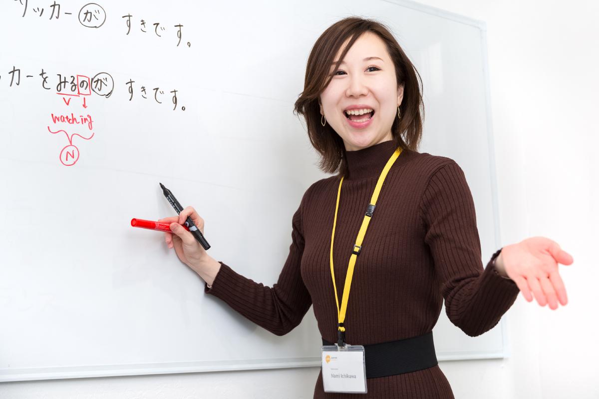外国人社員のための日本語研修